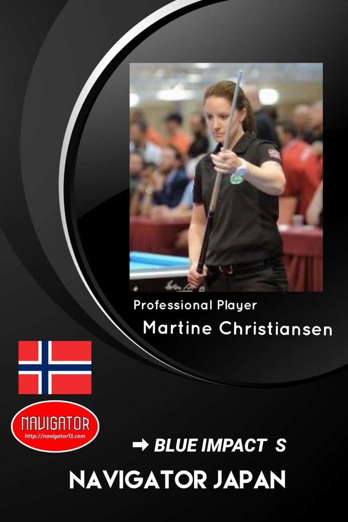 Martine Christiansen